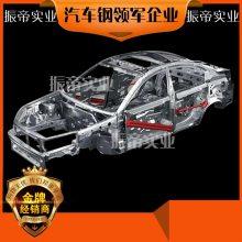 供应宝钢***汽车油箱专用热镀锌DC54D+Z120g