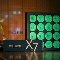 2018茶叶元正88℃安吉白茶X7绿茶罐装茶叶现货批发零售送礼佳