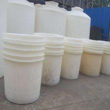 500升塑料圆桶食品厂专用腌制桶泡菜桶