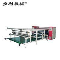 深圳厂家直销热升华热转印滚筒转印机印花机烫印机压烫机 1.7米 1.9米