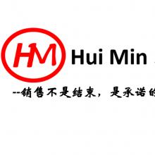 上海徽闽机械设备有限公司