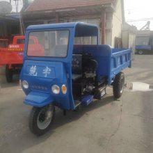厂家生产工地施工液压自卸三轮车 燃油型家用柴油三轮车