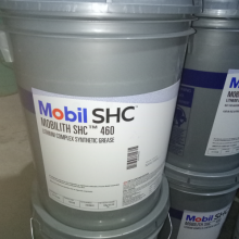 Mobil SHC630合成齿轮油/美孚SHC630