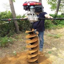 小型轻便挖坑机 汽油钻土挖洞机 二冲程汽油植树挖坑机