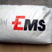 Grilamid L 25 H PA12 瑞士EMS 热稳定性