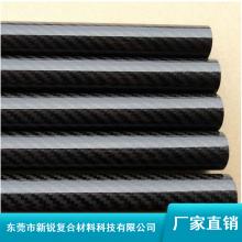 碳纤维管专业定制厂家碳管模具多按要求加工碳纤管材