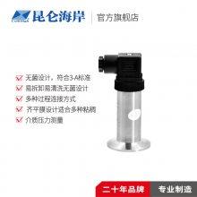 昆仑海岸卫生适用型JYB-KO-WHAAF压力液位变送器