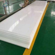 厂家批发超高分子量聚乙烯板 耐磨煤仓衬板 抗静电UPE自润滑板