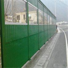 铁路隔声屏障 晋中铁路隔声屏障 铁路隔声屏障施工