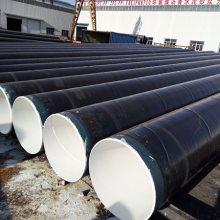 北京大口径3PE防腐钢管 防腐钢管 制造工艺优