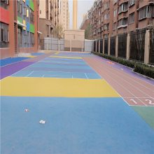 淄博学校EPDM塑胶篮球场,水性硅PU运动球场 奥美佳体育