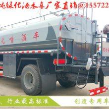 东风多利卡绿化喷洒车专业厂家,抑尘车使用