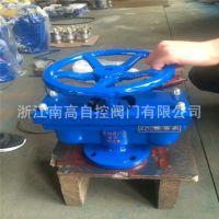 厂家直销 QB2 法兰双口 高压快速排气阀