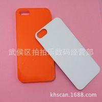 热转印手机壳 空白手机套 苹果5手机壳