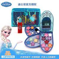 迪士尼儿童化妆品公主彩妆盒安全***套装冰雪奇缘玩具女孩过家家