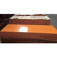供应橘红色电木板 黄色胶木板 黑色防静电电木板雕刻