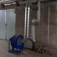 烘干用蒸汽暖风机 烘房蒸汽热风机 出风温度高 升温快