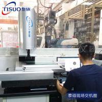 泰硕现货特价CNC全自动影像测量仪器 2.5次元2次元检测仪 3020