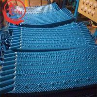 供应蒸发式蓝色PVC材质冷凝器填料适用于方形逆流塔 ——河北龙轩