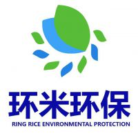 上海环米环保科技有限公司