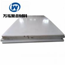 耐低温超高分子量聚乙烯板材 环保无菌UHMWPE板加工 聚乙烯塑料板