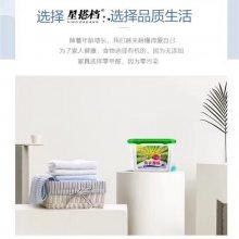 洗衣凝珠OEM贴牌厂商-潮州洗衣凝珠OEM-广州迪梵(查看)