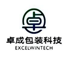 卓成(苏州)包装科技有限公司