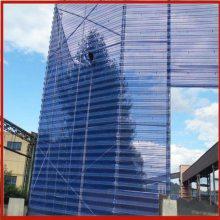 煤场围墙挡风网 河南挡风抑尘网 柔性防风抑尘网厂家