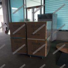 山东鲁佳保险柜缠绕包装机低价促销中