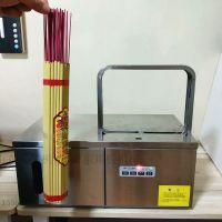 多功能韭菜大葱扎捆机 微型不锈钢捆菜机厂家