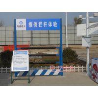 重庆工地安全体验区 安全栏杆推倒体验 厂家直销 湖南汉坤实业