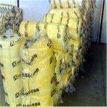 江阴市批发普通玻璃棉板,玻璃棉卷毡施工