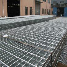 热镀锌钢格板/热镀锌钢格板厂家/沟盖钢格筛网/环标