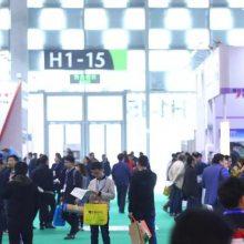 IACE CHINA 2020第十三届上海国际先进陶瓷展览会暨会议