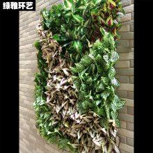 高端仿真立体绿化植物墙 装饰外墙仿真植物墙 绿植墙假草