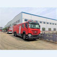 重汽豪沃PM160型泡沫消防车综合性能详细介绍 产品图片展示