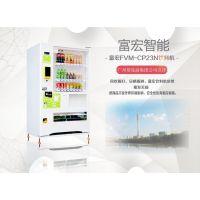 富宏自动贩卖机全国加盟广告位出租