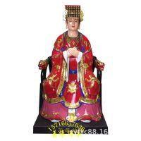 河南善缘亚博里面的AG真人厂生产东岳泰山 碧霞元君2米 泰山老母神像
