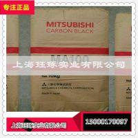 日本三菱碳黑MA100 原装进口MA100炭黑 涂料色母粒专用