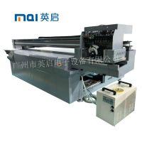 热销低价理光喷头2513UV平板机玻璃水晶喷绘机G5喷头高精度打印机