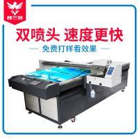 图片打印机uv玻璃塑料瓷砖金属平板打印机