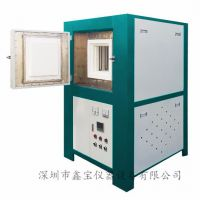 陶瓷排胶烧结一体炉-箱式高温烧结炉-高温预烧炉-鑫宝仪器设备