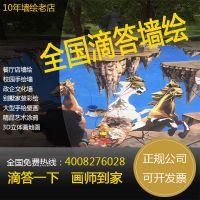 上海雄岚文化传播有限公司