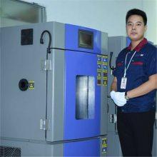 光学镜头测试仪器 恒温恒湿试验箱可程式交变湿热试验箱老化试验箱