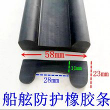 浩普勒机械密封条 集装箱密封条 机械橡胶密封条