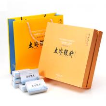 深圳厂家定制高档精装礼品盒,精美化妆品包装盒定做设计
