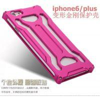 iPhone6手机壳金属保护壳4.7寸手机套5.5寸Plus边框新款变形金刚
