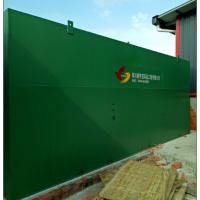 三义厂家热销工业生活污水处理设备 欢迎咨询