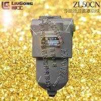 LiuGong/柳工ZL50CN鏟車_傳動油過濾器總成_變速箱精濾_波箱過濾器