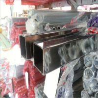 供应316装饰镜面矩管/不锈钢方管价格/316镜面不锈钢管加工/非标规格